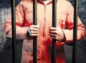 Inmates Vaping